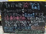 2010/09/17葛西
