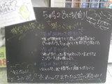 2010/05/28立石