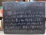 2010/03/16松江