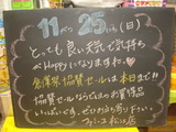 2012/11/25松江