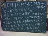 071016松江