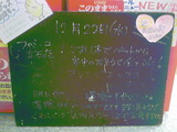 2010/12/22立石