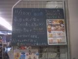 2010/11/18南行徳