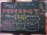 051119南行徳