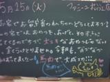 070515松江