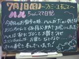 070701松江