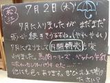 090702松江