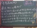 060926南行徳