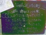 2011/4/20立石