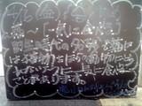 2010/04/16森下