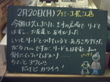 060220松江