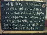 060411松江