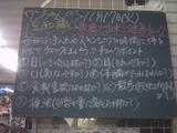 091117南行徳