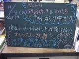 071118松江