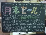 071123松江