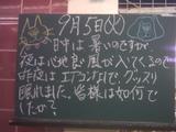 060905南行徳