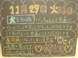 2012/11/27松江