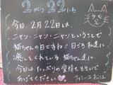 090222松江