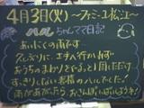 070403松江