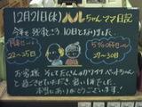 051221松江