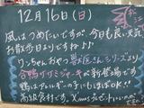 071216松江