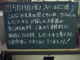 060519松江