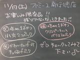 2012/11/17南行徳