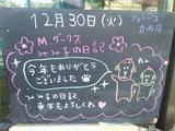 bbb48eda.jpg