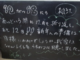 081218松江