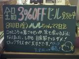 060811松江