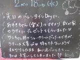 090218松江