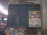 2010/12/07南行徳