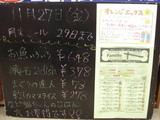 091127松江
