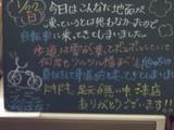 060122松江