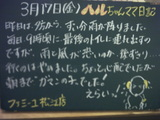 060317松江