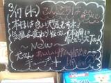 2010/3/17森下