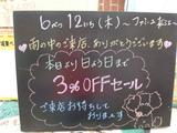080612松江