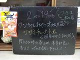 2011/2/19松江