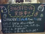 051210松江