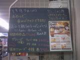 2010/11/3南行徳