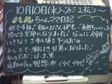 071010松江