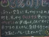 061209松江