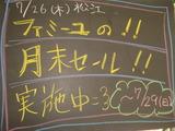 2012/7/26松江