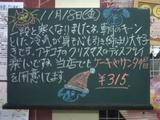 051118南行徳