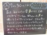 080730松江