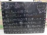 2010/12/10松江