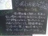 2010/8/6立石