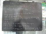 2010/2/12松江