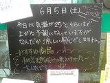 2010/6/5立石