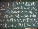 060829松江